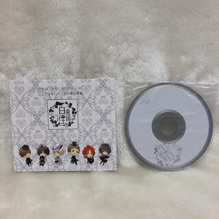 ムービック(movic)のツキウタ。 特典CD if〜白兎王国〜 ツキウタ。ドラマ!(アニメ)
