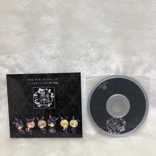 ムービック(movic)のツキウタ。 特典CD if〜黒兎王国〜 ツキウタ。ドラマ!(アニメ)