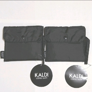 KALDI - カルディ オリジナルエコバッグ ブラックカラー 2個セット