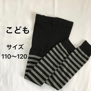 アンパサンド(ampersand)のampersand レギンス スパッツ 110〜120 子供服(パンツ/スパッツ)