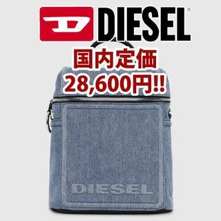 ディーゼル(DIESEL)の正規 新品 DIESEL ロゴ ショルダー リュック ハンドバッグ 3WAY(リュック/バックパック)