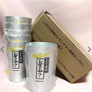 サントリー(サントリー)のこだわり酒場のレモンサワータンブラー6個セット⭐︎新品未使用⭐︎(アルコールグッズ)