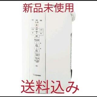 ゾウジルシ(象印)の新品 未使用 象印マホービン EE-DC50-WA スチーム式加湿器  送料込み(加湿器/除湿機)