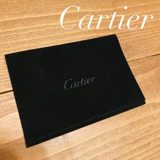 カルティエ(Cartier)のCartier カルティエ 名刺入れ カードケース 収納袋 ショップ袋 ベロア(ショップ袋)