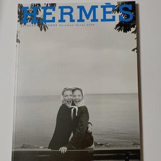 エルメス(Hermes)のエルメス エルメスの世界 ルモンド 2005年 N47(ファッション)