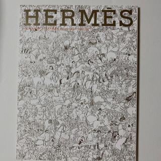 エルメス(Hermes)のエルメス ルモンド エルメスの世界 2010年 N56(ファッション)