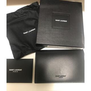 サンローラン(Saint Laurent)の新品サンローラン  真正証明つき 二つ折り財布(折り財布)