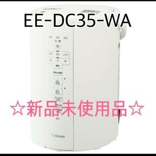 象印 - 新品未使用 送料込み 象印 ZOJIRUSHI  EE-DC35 加湿器