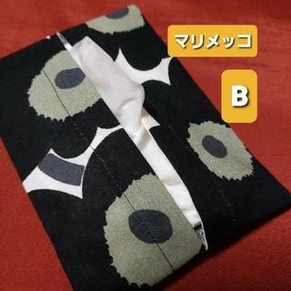 マリメッコ(marimekko)のポケットティッシュケース(その他)