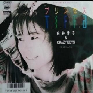 送料無料/シングルレコード♪白井貴子&CRAZY Boys♪プリンセスTIFFA(ポップス/ロック(邦楽))