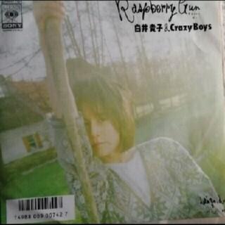 シングルレコード♪白井貴子&Crazy Boys♪Raspberry Gun♪(ポップス/ロック(邦楽))