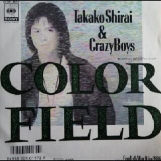 送料無料シングルレコード♪白井貴子&Crazy Boys♪COLOR FIELD(ポップス/ロック(邦楽))