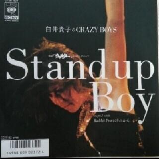 送料無料シングルレコード白井貴子&CRAZY BOYS♪Stand up Boy(ポップス/ロック(邦楽))