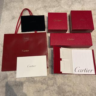 カルティエ(Cartier)のスピード発送❗️カルティエ 保存箱等(ショップ袋)
