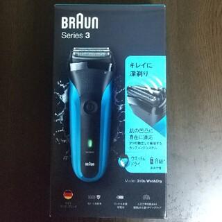 BRAUN - ブラウン Series3 充電式シェーバー
