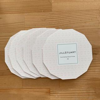 ジルスチュアート(JILLSTUART)のジルスチュアート 化粧下地 サンプル(サンプル/トライアルキット)
