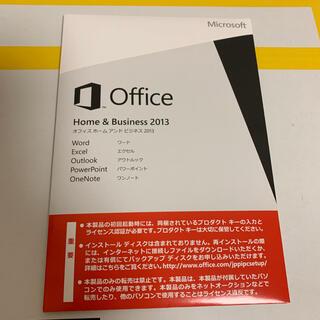 Microsoft - Microsoft Office Home & Business 2013開封品