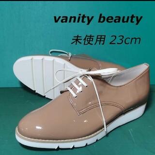 バニティービューティー(vanitybeauty)のvanity beauty エナメル レースアップシューズ(ローファー/革靴)