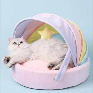 ゆめかわいい♡レインボーペットベッド(猫)