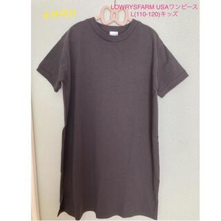 ローリーズファーム(LOWRYS FARM)のLOWRYSFARM チャコールグレー Tシャツ キッズ ワンピース 120(ワンピース)