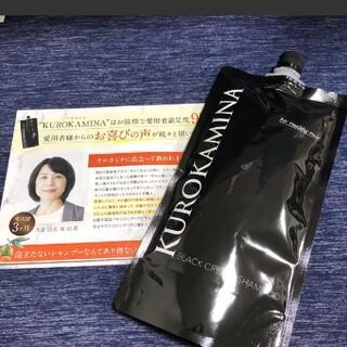 KUROKAMINA  クロカミナ  黒髪シャンプー300g(シャンプー)