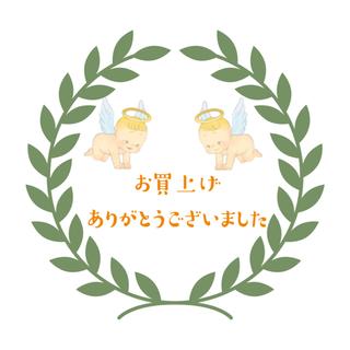 鬼滅の刃 同人誌 伊黒小芭内 甘露寺蜜璃 おばみつ(一般)