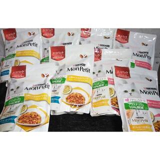 ネスレ(Nestle)のモンプチバッグ600g5種のこだわり/ヘルシーブレンド各4袋ずつ(計8袋)おまけ(ペットフード)