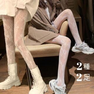 ストッキング タイツ 網タイツ 柄タイツ 靴下 パンティーストッキング パンスト(タイツ/ストッキング)