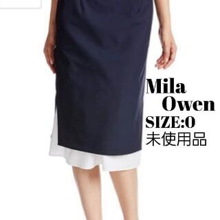 ミラオーウェン(Mila Owen)のミラオーウェン ネイビー レイヤード スカート ペンシル タイト(ひざ丈スカート)