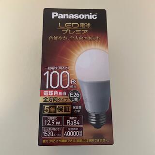 処分価格 Panasonic LED電球 (100形相当)