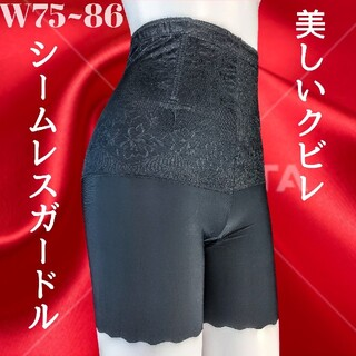 ハイウエストガードル ガードル 産後補正 ヒップアップ ロングガードル 骨盤(その他)