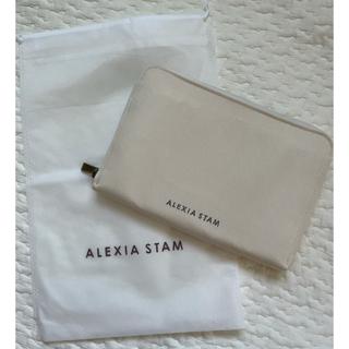 ALEXIA STAM - アリシアスタン 母子手帳ケース