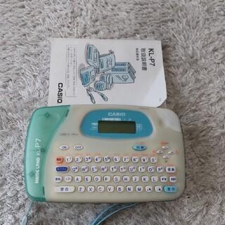 カシオ(CASIO)のCASIO ネームランド (テープ/マスキングテープ)
