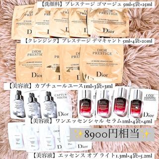 ディオール(Dior)のDior ゴマージュ etc セット(ゴマージュ/ピーリング)