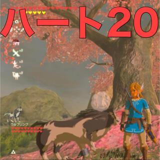 任天堂 - ウルフリンク ハート20 ゼルダの伝説 ブレスオブザワイルド amiibo