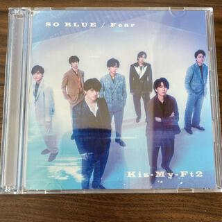 キスマイフットツー(Kis-My-Ft2)の美品◆ Fear/SO BLUE  Kis-My-Ft2 キスマイ(ポップス/ロック(邦楽))