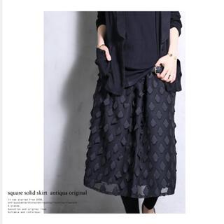 アンティカ(antiqua)の【美品】アンティカ 立体型 フレア スカート ブラック(ひざ丈スカート)