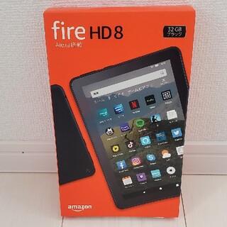 ANDROID - 【新品未開封】Fire HD 8 タブレット (8インチHD) 32GB