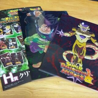 ドラゴンボール(ドラゴンボール)のスーパードラゴンボールヒーローズ  一番くじ  H賞 クリアファイル(クリアファイル)