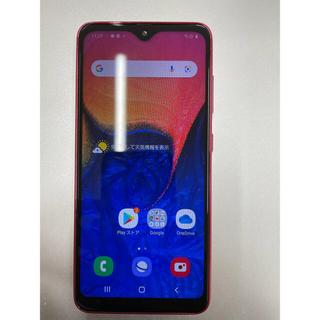 ギャラクシー(Galaxy)のGalaxy A20 red SCV46 (スマートフォン本体)