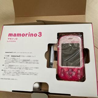 キョウセラ(京セラ)のKYOCERA KYY05(mamorino3) ピンク(携帯電話本体)
