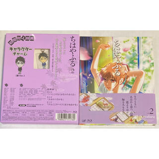 ちはやふる Vol.2 Blu-ray(アニメ)