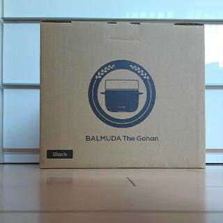バルミューダ(BALMUDA)の 新品・未使 バルミューダ ザ・ゴハン 黒 BALMUDA The Gohan(調理道具/製菓道具)
