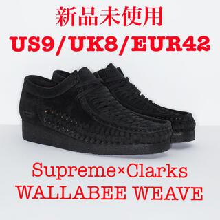 シュプリーム(Supreme)の(US9/新品)supreme×clarks wallabee black(スリッポン/モカシン)
