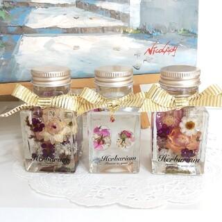 NO.95-97 ミニ薔薇&アンティークcolor♡ミニハーバリウム3本set(ドライフラワー)