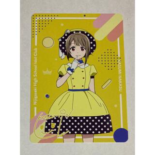 ラブライブ 虹ヶ咲学園 cd カード 中須かすみ(カード)