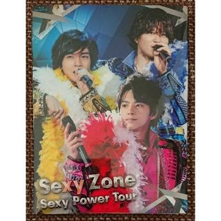Sexy Zone - 「Sexy Zone Sexy Power Tour(Blu-ray初回限定盤)