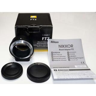 Nikon - 【動作確認のみ】FTZ マウントアダプター