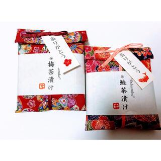 【ありがとう】お茶漬けシリーズ〜梅・鮭〜 和装小物袋入り ちょっとしたプチギフト