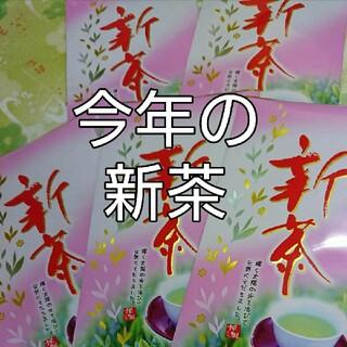 静岡県産 深蒸し茶 100g5袋(茶)